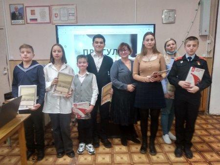 Школьники говорят о развитии медицины в Крыму