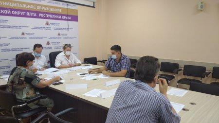 В Ялте обсудили проведение детской оздоровительной кампании