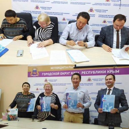 Ялту посетила делегация педагогов из Якутии