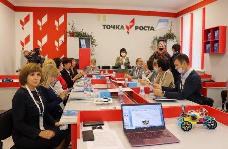 Ялта принимает участников Всероссийского форума для педагогов центров образования «Точка роста»